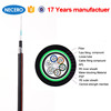 GYTA53 48 core optical fiber cable outdoor underground/direct burial amored fiber optical cable