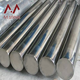 30mm Steel Weight Of Bright Bars In Stock Incoloy 926 Round Bar With High Resistance
