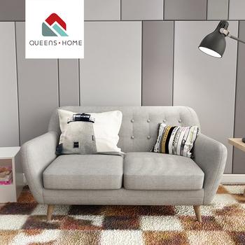 Queenshome House Fabric 2018 Sofa Modern Home The Room Bauhaus