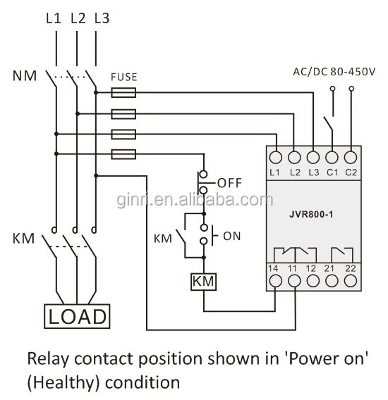 Din Rail Relay Voltage Monitoring Relay Ac 220v 240v 260v