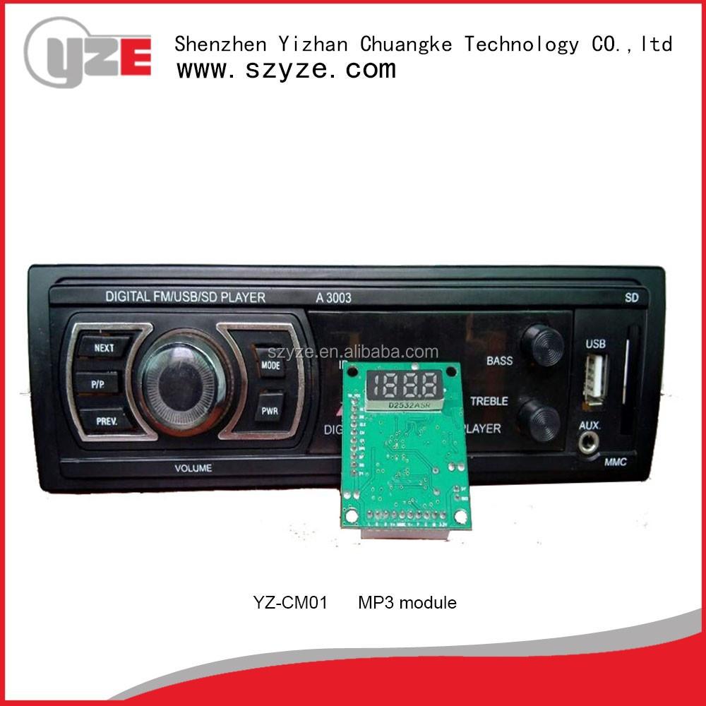 China Manufacturer Car Fm Radio Mp3 Decoder Board Pcba