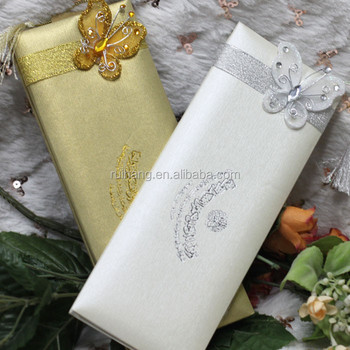 India New Design Invitation Cards With Butterfly Decirations Buy