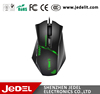 good touch high performance gaming mouse adjustable DPI
