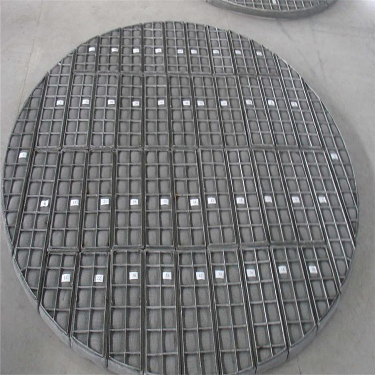 HangLi Column internal: wire gauze demister