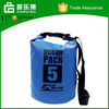 5L Outdoor Sport Blue Waterproof Dry Bag