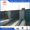 China Supplier Low Price Mild Steel Tubes