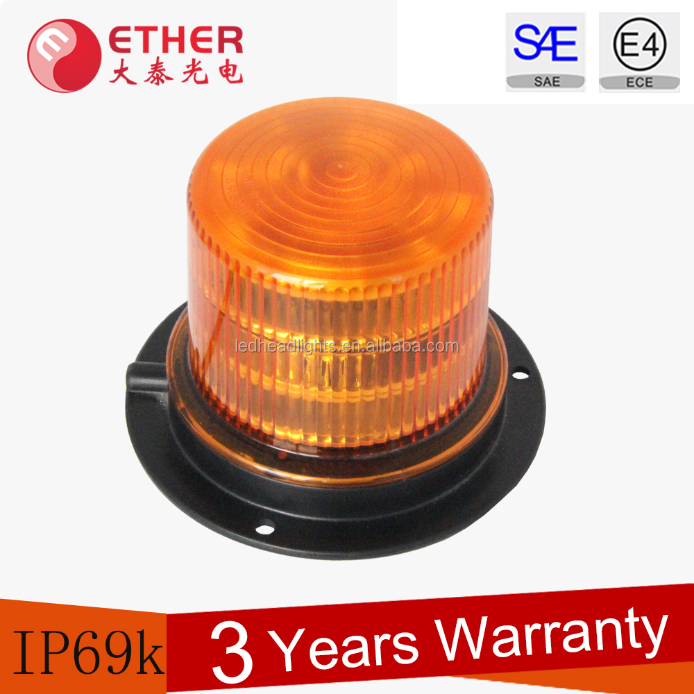 ECE R65, R10 approval 12V LED strobe beacon warning light with magnet