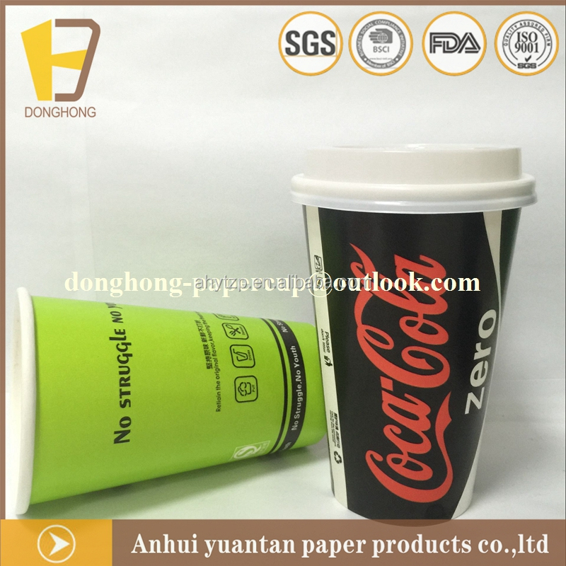 anhui free samples bottom price paper juice cup