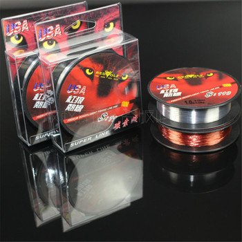 Red-Wolf-brand-100M-Fluorocarbon-Fishing