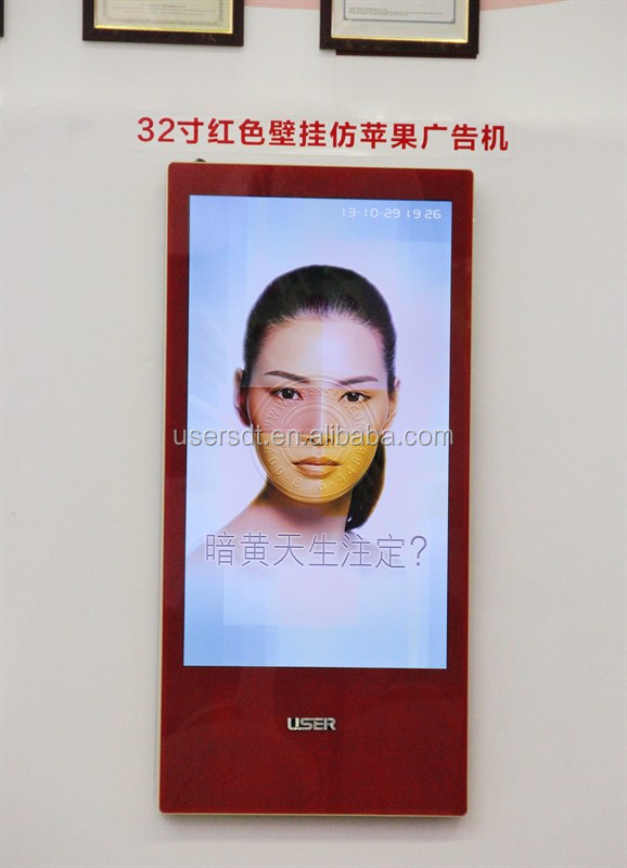 Support horizontal or vertical display 32 inch indoor HD lcd digital signage