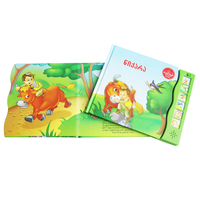 2016 High Quality My Hot Hot Book& Talking Picture Book with Sound Module& Magnetic Closure