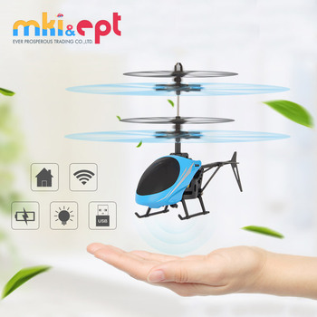 Mini RC Helicopter hand induction flying helicopter for sale