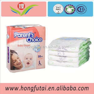 Breathable Back Sheet Good Leg Cuff Disposable Baby Diaper to India