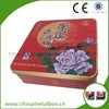 Full Color Printed Canned Food Beautiful Empty Can For Cookies Moon Cake Box/Biscuit Tin