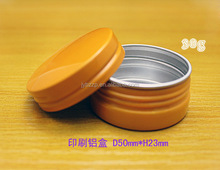10ml 15ml 20ml 30ml aluminum screw top tin containers for moustache wax