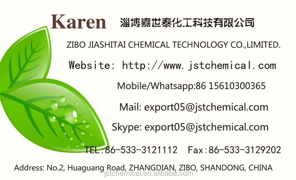 China factory/Manufactory Sorbic acid 110-44-1 with competitive price