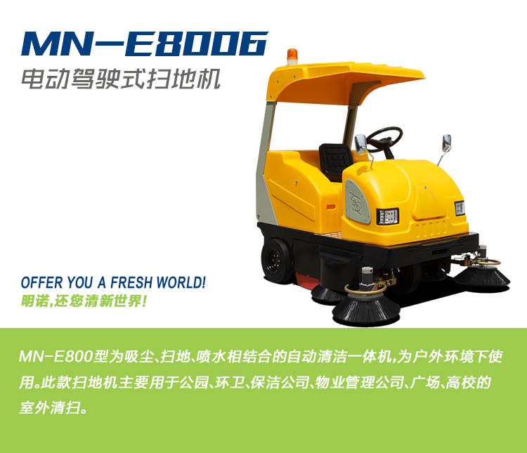 Road Machinery Automatic Floor Sweeper Sanitation Vehicle