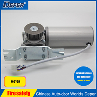 motor DSH-250 heavy duty automatic door operator