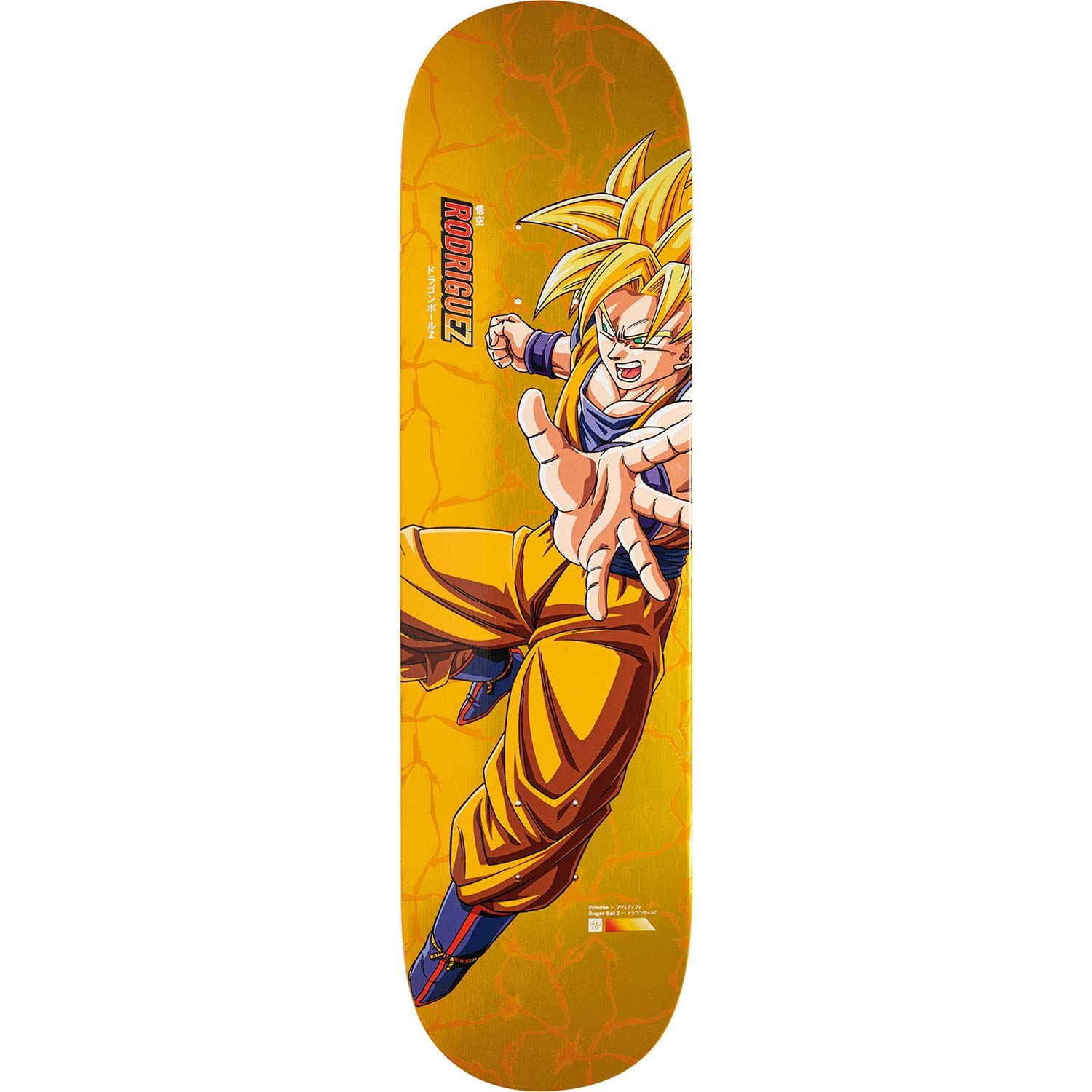 Primitive Skateboarding Prod Dragon Ball Z Goku Gold Skateboard Deck - 8.5""
