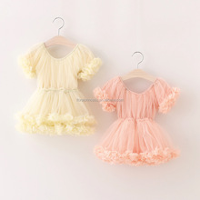 2017 Summer Kids Girl Princess Pageant Petals Bubble Sleeve Dresses Boutique Fancy Flower Tutu Party Dress For Girls