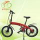 20 inch lady 250w 36v sunny e rainbow bike bicycle with CE