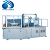 /product-detail/fg60-vertical-injection-blow-molding-machine-60589347484.html
