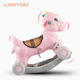 China manufacturer cheap price 4 in 1 sliding happy riding horse toy for toddlers