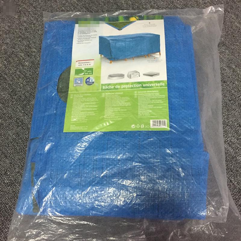 pe tarpaulin tent material waterproof outdoor plastic cover  blue poly tarp hdpe & Pe TarpaulinTent MaterialWaterproof Outdoor Plastic CoverBlue ...