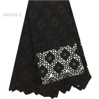 Fashion Style African Print Stretch Cord Lace Fabric Black
