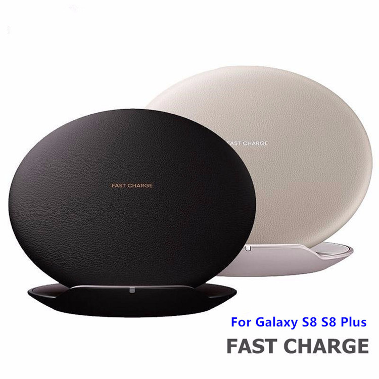 Newest Powerful Fast QI Wireless Charger For Samsung Galaxy S8,Wireless Charger For Samsung