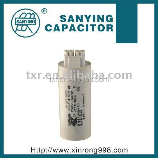 PVC Polypropylene Film 0.266uf Variable Capacitor