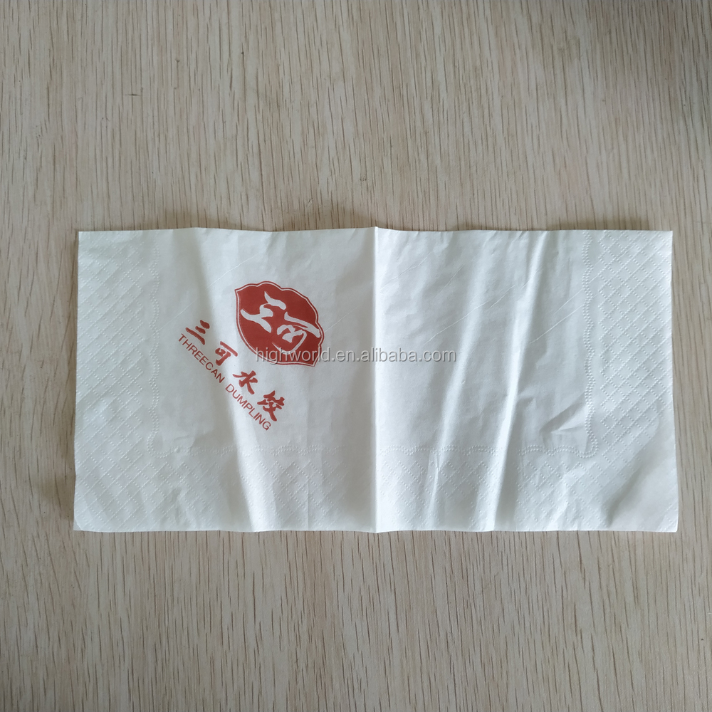 High quality 2 layers custom Logo Printed 1/4 prefold Decorative Airlaid cutlery paper dinner napkin