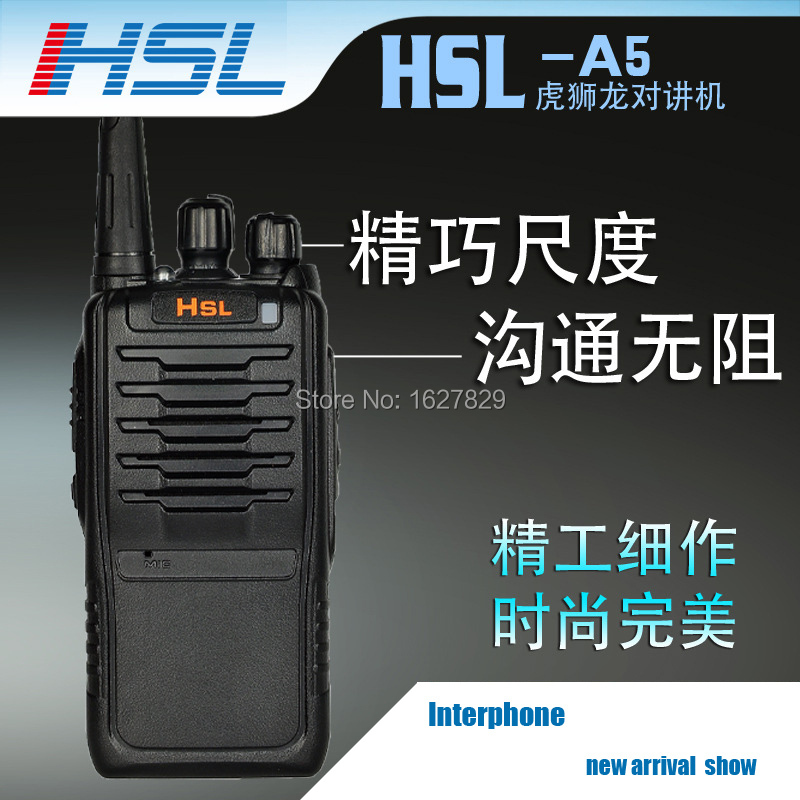 2 pieces two way radio walkie-talkie or frequency gps walkie talkie for  industrial professional walky talky 15km long distance