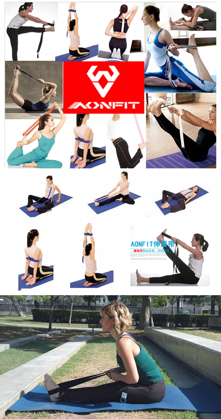 Aonfit China Supplier Different Colors Cotton Cloth Yoga Exercise Resistance Bands
