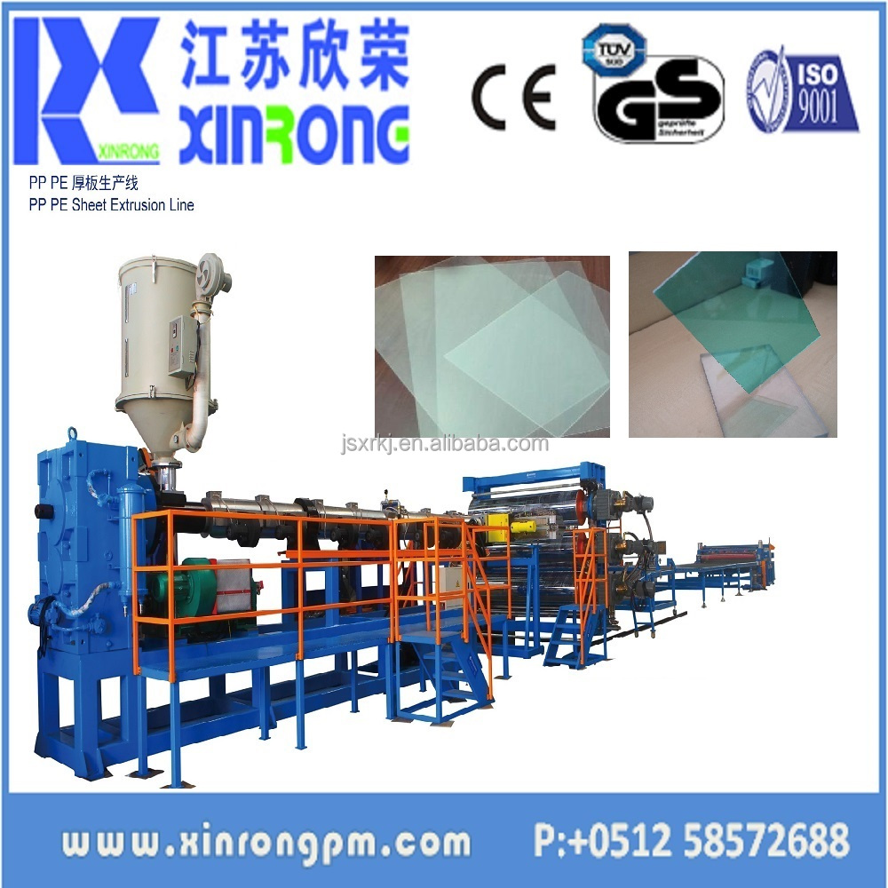 cheap PVC PE PET PC PS PP PMMA HIPS ABS Plastic Sheet Extrusion Machine/Acrylic sheet making machine