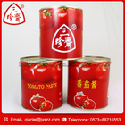 china supplier double concentrated canned big tin tomato paste
