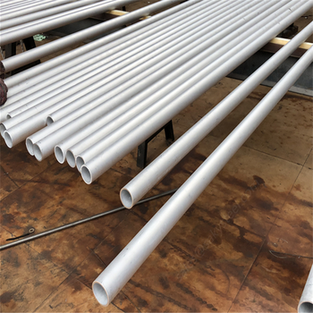 SUS 201 304 304L316 316L seamless stainless steel tube/pipe price