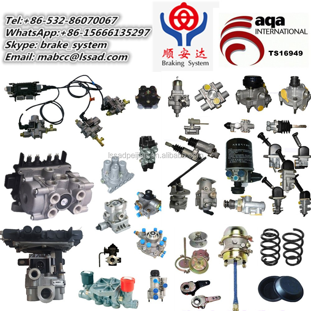 heavy duty truck trailer parts truck spare parts,brake system,brake chamber with TS16949,IVECO,HINO,MAN,DAF