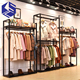 Hot Sale Luxury Retail Fabric Clothes Display Stand Rack/display rack for hanging items