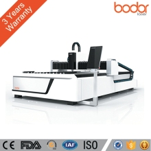 IPG Max 300w 500W 750W 1000w 1500w 2000w carbon steel, stainless metal sheet cnc fiber laser cutting machine price
