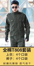 Мужские и женские тактические тренировочные костюмы для мужчин и женщин, противоизносные армейские фанаты на открытом воздухе, для кемпинг...(Китай)