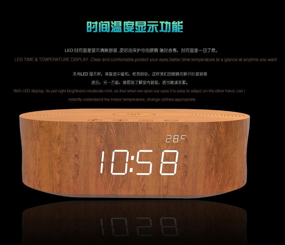 New products 2016 Trade Assurance Original Stereo wooden alarm clock with bluetooth speaker qi wireless charging mic Handsfree