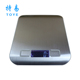 hot amazon digital stainless steel back light kitchen and food scale