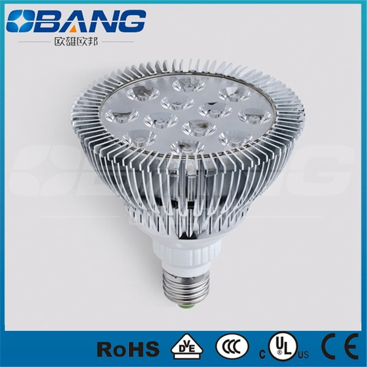 Top Quality Mr16 Led H13 Bulb