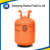 R600a refrigerant gas 95%min purity