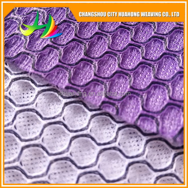 3D stripe Air Mesh Fabric Two-color 3D mesh insole mesh