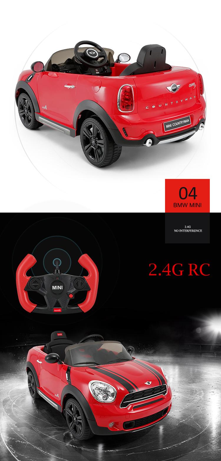 rastar mini cooper ride on car plastic toy cars for kids to drive