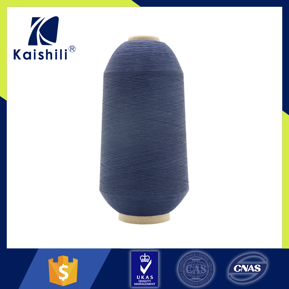 Wholesale dty 150/48 textured polyester dyed yarn