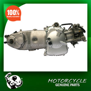 Hotsale Lifan engines for cheap motorcycle engine LF1P52MI-5