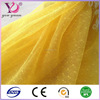 Yellow Tulle Fabric Little Dots Lace Bridal Tulle Gauze Fabric for Gowns, Tutu Dress, Costumes